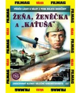 """Žeňa, Ženěčka a """"Kaťuša"""" DVD (Ženja, Ženěčka i """"Kaťjuša"""")"""