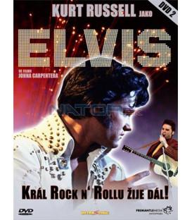 Elvis 2   (Elvis Presley) DVD
