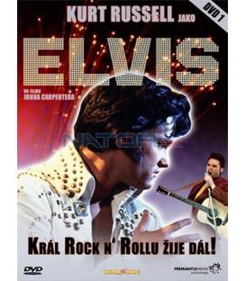Elvis 1   (Elvis Presley) DVD