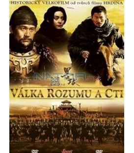 Válka rozumu a cti (Battle of Wits) DVD