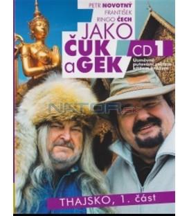 Jako Čuk a Gek - CD 1