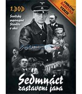 Sedmnáct zastavení jara – 1. DVD – SLIM BOX - UNIKÁTNÍ BAREVNÁ VERZE