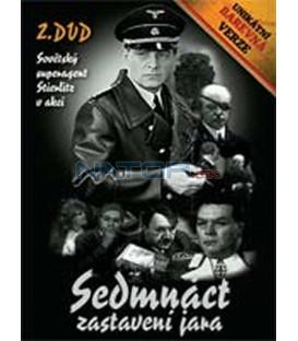 Sedmnáct zastavení jara – 2. DVD – SLIM BOX - UNIKÁTNÍ BAREVNÁ VERZE