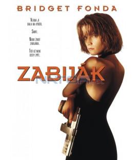 Zabiják   (Point of no return)