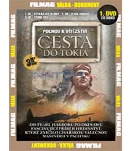 Pochod k vítězství - Cesta do Tokia 1. DVD (March to Victory: Road to Tokio)