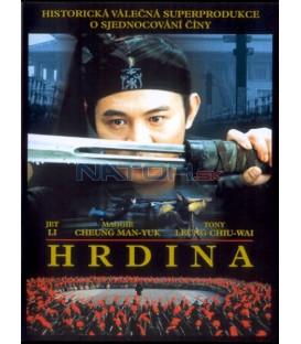 Hrdina (Hero) DVD