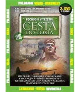 Pochod k vítězství - Cesta do Tokia 2. DVD (March to Victory: Road to Tokio)