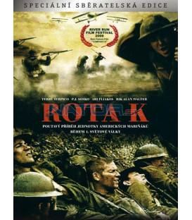 Rota K (Company K) DVD