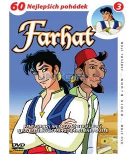 Farhat 3 DVD