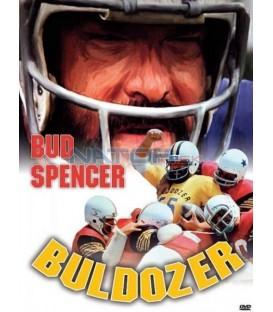 Buldozer (Bulldozer) DVD