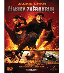 ČÍNSKÝ ZVĚROKRUH (Chinese Zodiac) DVD