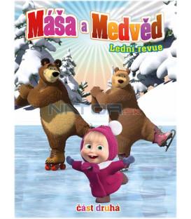 Máša a Medveď 2 – Ľadová revue DVD
