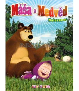 Máša a Medveď 4 - Nalezenec DVD