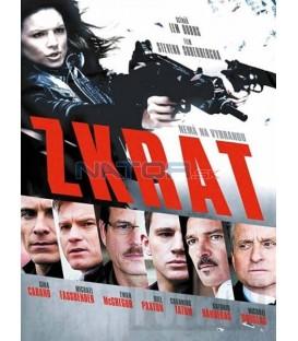 Zkrat (Haywire) DVD