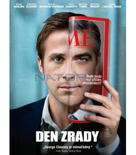 Den zrady (The Ides of March)