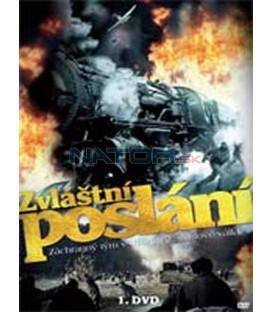 Zvláštní poslání (Special Dispatch) – 1. DVD – SLIM BOX