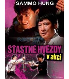 Šťastné hvězdy v akci (Zui jia fu xing) DVD