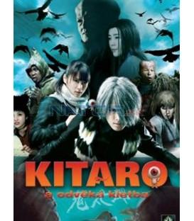 KITARO a odvěká kletba   (Kitaro and the Millenium Curse)