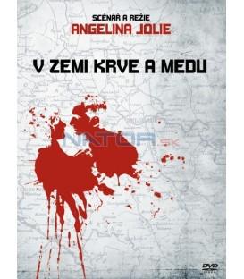 V zemi krve a medu (In the Land of Blood and Honey)