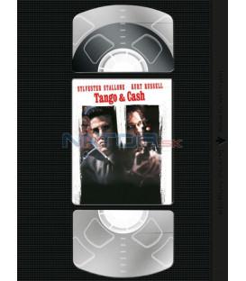 Tango a Cash (Tango & Cash)  - Retro edice