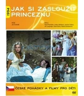 Jak si zasloužit princeznu / 1994 DVD