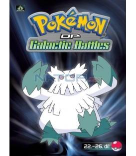 Pokémon (XII): DP Galactic Battles 22.-26.díl (DVD 5)