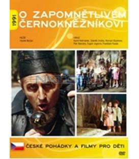 O zapomnětlivém černokněžníkovi / 1991 DVD