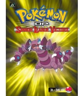 Pokémon (XIII): DP Sinnoh League Victors 31.-34.díl (DVD 7)