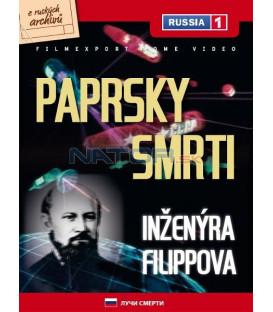 Paprsky smrti inženýra Filippova (Лучи смерти) DVD