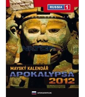 Mayský kalendář - Apokalypsa 2012 (Апокалипсис) DVD