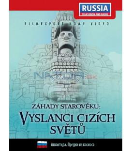 Záhady starověku: Vyslanci cizích světů (Атлантида.предки из космоса) DVD
