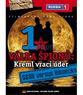 Válka špionů: Kreml vrací úder I. - SSSR versus Německo (Krieg der Spione – Der Kreml schlägt zurück) DVD