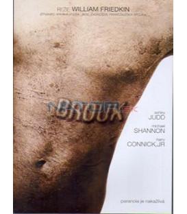 Brouk (Bug) DVD