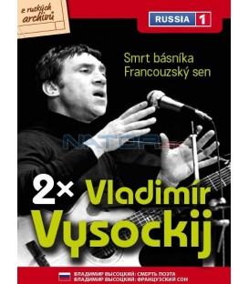 2x Vladimír Vysockij - Smrt básníka / Francouzský sen (Владимир Высоцкий: Cmeptь поэта / Фpaнцyзcкий Coн)