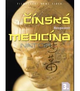 Čínská medicína 3 - Nespavost DVD