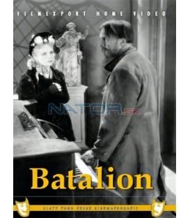 Batalion DVD