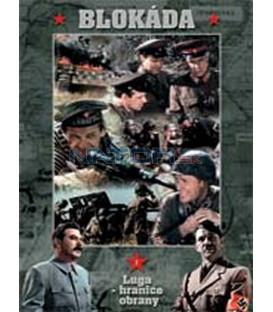 Blokáda - I. DVD Luga - hranice obrany
