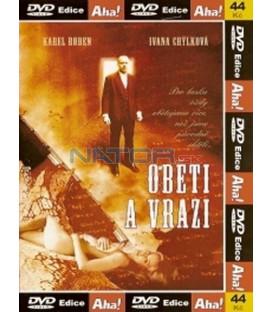 Oběti a vrazi DVD