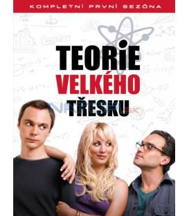 Teorie velkého třesku 1. série 3DVD  (Big Bang Theory 1.Season)