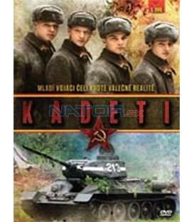 Kadeti – 1. DVD (Kursanty) – SLIM BOX DVD