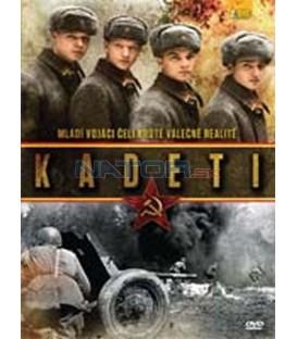 KADETI – 2. DVD (Kursanty) – SLIM BOX DVD