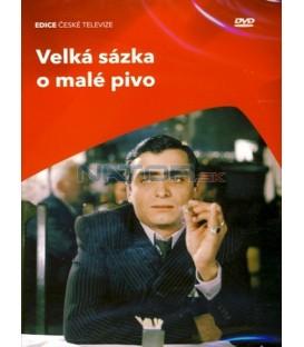 VELKA SAZKA O MALE PIVO DVD