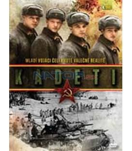 KADETI – 4. DVD (Kursanty) – SLIM BOX DVD