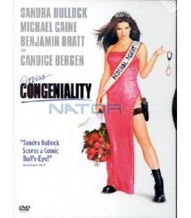 Slečna Drsňák ( Miss Congeniality) DVD