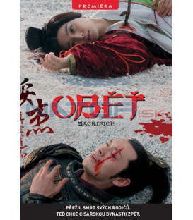 Oběť DVD