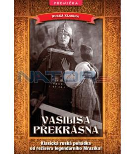 Vasilisa překrásná DVD