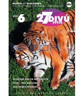 27 divů světa 06 DVD