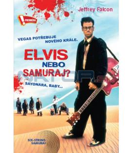 Elvis nebo Samuraj? DVD