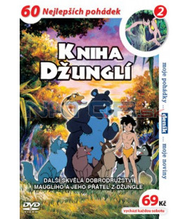 Kniha džunglí 02 DVD