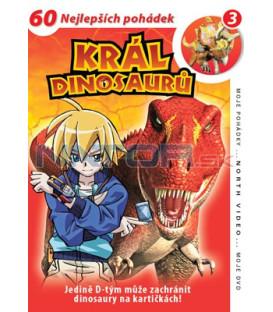 Král dinosaurů 03 DVD